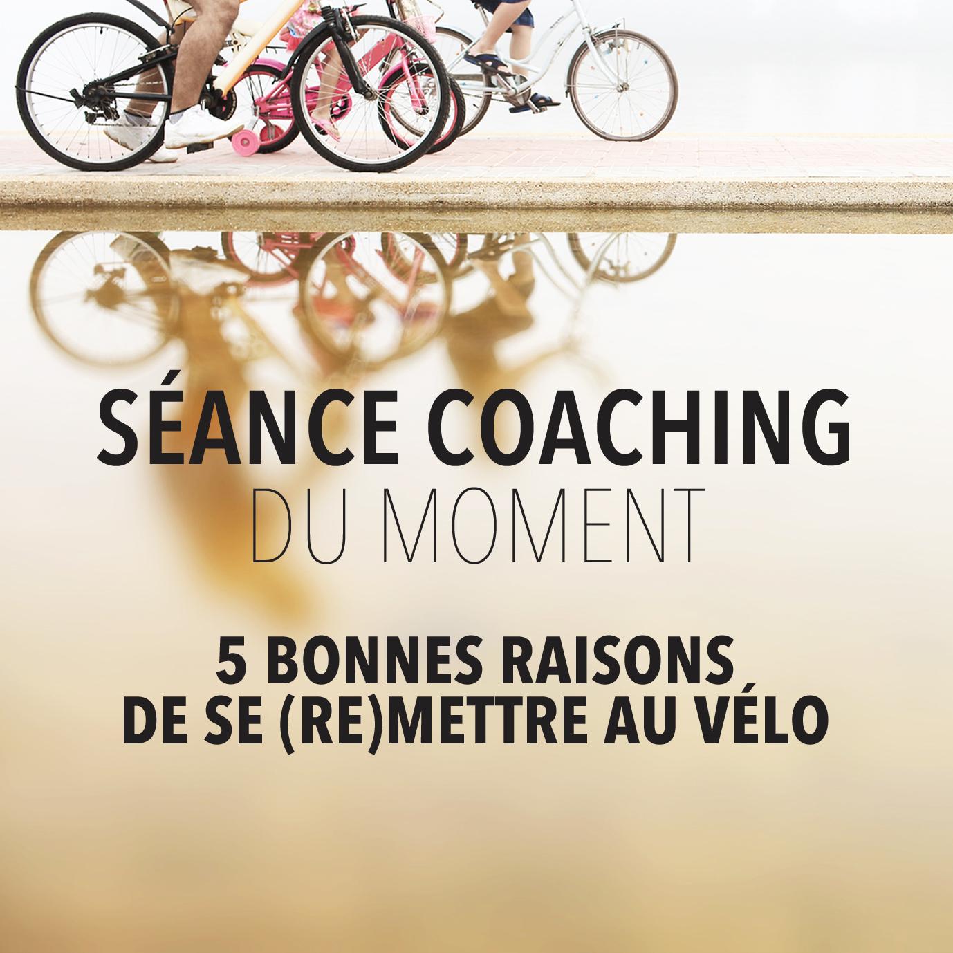 Séance Coaching